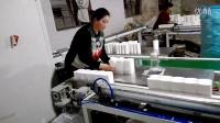 视频: 郑州鑫宇高速大回旋切纸机分切机