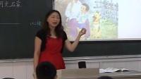 [同步课堂]七年级物理《探究物态变化的奥秘单元》说课视频,第六届全国深度学习教学改进项目成果交流会实录