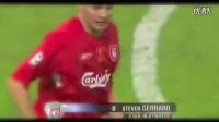 球探网即时比分05年欧冠决赛 伊斯坦布尔奇迹