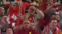 视频: 球探网即时比分高清 05欧冠决赛 奇迹六分钟_标清