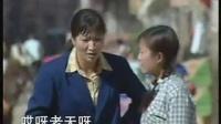 云南山歌:狠心婆娘贼儿子1