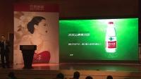 或兰格品牌策划总经理张杰在2015河南珠宝年会发言