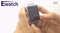 WA16plus安卓金属智能手表,X2蓝牙手表,支持苹果手机和安卓手机
