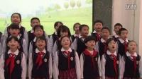 成都市龙泉驿区第十小学 三年级3班 我爱家乡 诵读