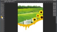 [PS]photoshop基础入门视频教程ps平面设计教程 展架设计