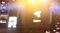 视频: 澳門凱旋門9号會所