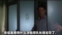 唐僧神吐槽牛叉到爆的女主角 女主角开后门才进