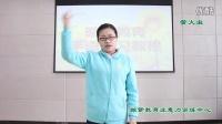 璇紫教育手语教学视频:萤火虫