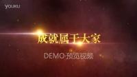 华航总代宣传片