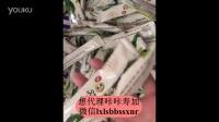 咔咔寿酵素营养餐(蔓越莓梅代餐粉)生产全过程