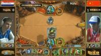 炉石传说中欧对抗赛16强魔法之风 VS ThijsNL