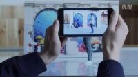 【拍好玩】手机客户端-智能艺术互动体验