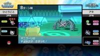 【公式】「バトルオブホウエン」マスターカテゴリベストバトル01(3)