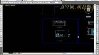 3dmax培训室内设计施工图视频教程大全谷建老师室内设计施工图