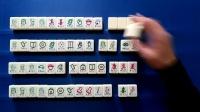 福牌棋牌游戏视频教学之痛苦篇---011