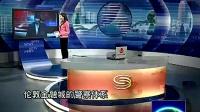 深圳前海-中国的曼哈顿和金融城