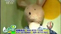 视频: QQ星童装 | 央视广告CCTV7广告 | 舞彩国际传媒