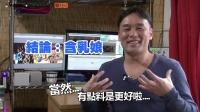 【发现最热视频】日本周杰伦东尼大木台湾开唱回答网友劲爆提问