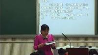 2014年郑州市初二语文优质课《我的母亲》郑州市第三十九中学-罗艳华