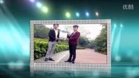 视频: 云南昭通大山包梁廷超个人宣传片超哥QQ1215812982