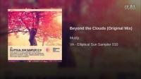 Beyond the Clouds (Original Mix)