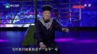 新中国第一代雷达兵讲述参战往事 150305