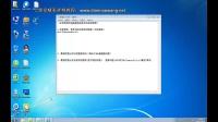 硬盘版安装系统 笔记本bios设置 安装系统蓝屏