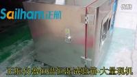 小型恒温恒湿试验箱_台式恒温恒湿机-【正航仪器】