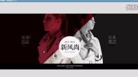 ps教程教材 ps入门教程我要自学 pscs4中文视频教程