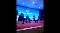热烈祝贺渣丰投资被绵阳市互联网协会评为2014年度优秀互联网金融企业