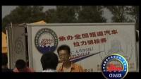 全短道赛车---青创系(北京)投资管理有限公司