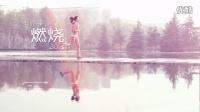 九河水润化妆品创意广告