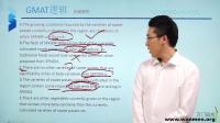 万门语言GMAT逻辑阅读2.2真题解析