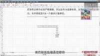 CDR基础视频教程 包装设计 画册设计排版设计 服装设计UI VI LOGO