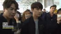 《娱乐资讯》EXO成员D.O.休闲现身 赴澳门出席亚洲电影大奖