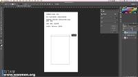 万门大学PS技法9.1聊天界面设计(上)