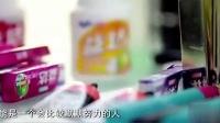 20131216-知味人生 白百何拍摄《时尚芭莎》开年1月封面