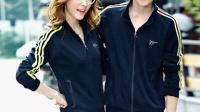 男女装新款韩版春秋季情侣运动服套装青少年修身学生卫衣簿外