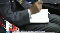 博鳌亚洲论坛展开首日分论坛讨论 150326