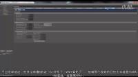 Vray for C4D Tutorial【C4D渲染器Vray中文字幕教程wzcmz.taobao.com(无纸传媒)