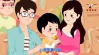 北京食品类广告动画 flash广告动画制作 专业动画制作