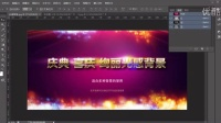 [PS].photoshop教程 ps入门到精通 平面设计教程