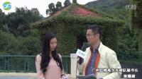 酷高媒体专访广州红棉高尔夫球俱乐部