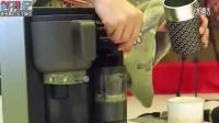 【创视纪】随手来杯香醇日式抹茶 日本开发研磨冲泡抹茶机