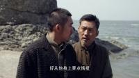 王大花的革命生涯 13