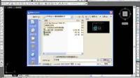 08版cad视频教程