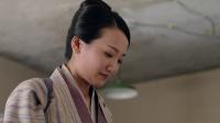 王大花的革命生涯 20