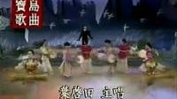 台湾歌曲《爱拼才会赢》(台语)