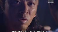 覆雨翻云34(粤语)