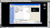 3dmax教程 3dmax视频 3dmax模型 3dmax异性建模-鸟巢06